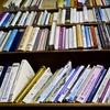Turmbund-Bücherbasar mit Weihnachtsausstellung